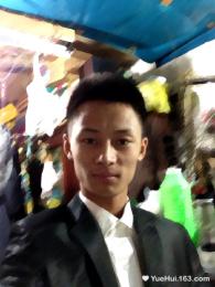 xiangwei